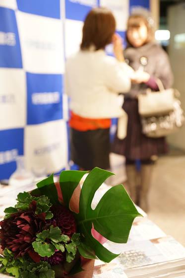 大阪 お花.jpg