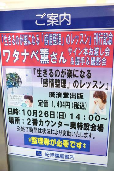 大阪 看板.jpg