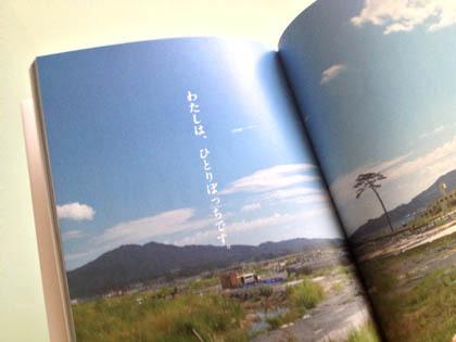 希望の木2.jpg
