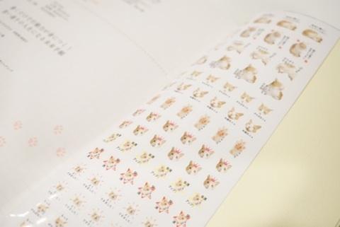 手帳 シール.jpg