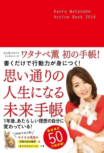 手帳 表紙.jpg