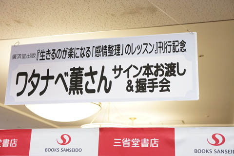 東京 看板.jpg