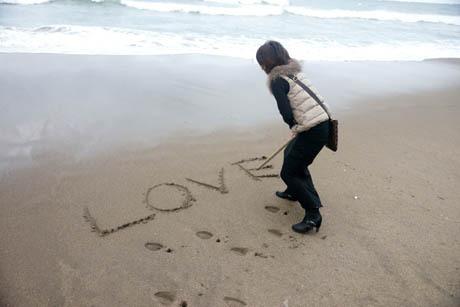 海 LOVE2.jpg