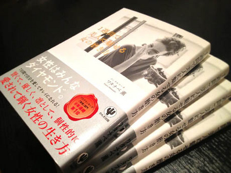 磨く本.JPG