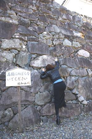 福知山 壁に上らないでください.jpg