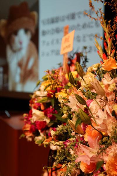 講演お花.jpg
