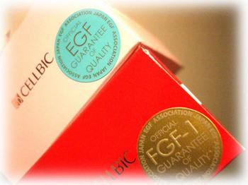 EGF・FGFはNPO法人認定の商品です.jpg