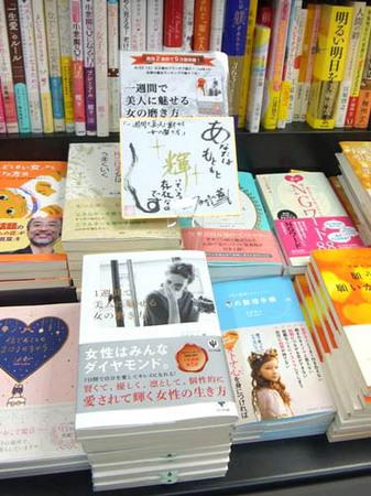 FB 本&色紙&ポップ.jpg
