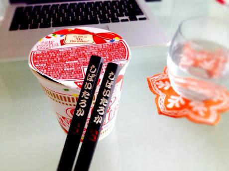 FB ある日のお昼ご飯3.jpg