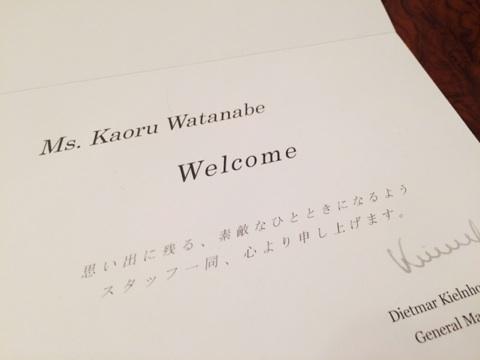 MS.watanabe.jpg