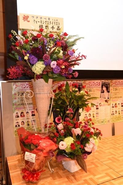 W お花.jpg