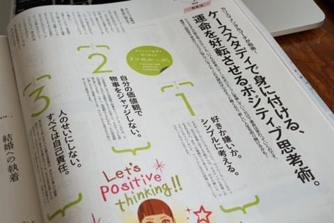 anan記事.jpg