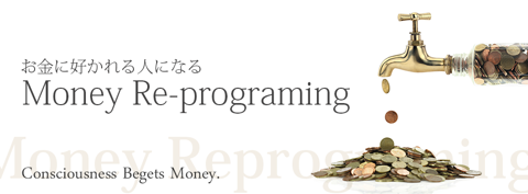 money_reprograming.png